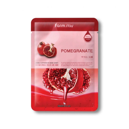 Visible Difference Mask Sheet 1ea - Pomegranate