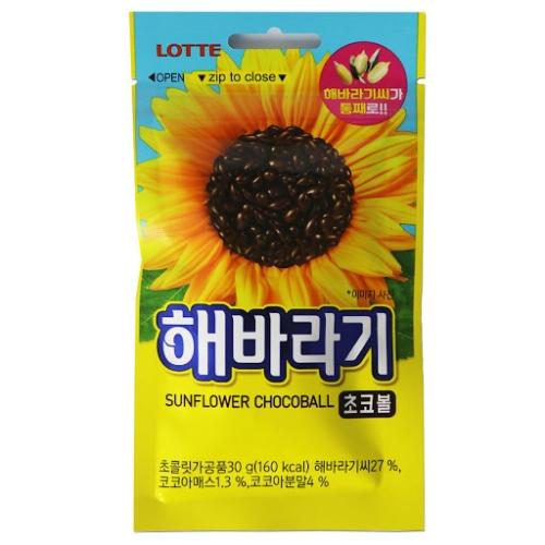 Sunflower Chocoball 30g