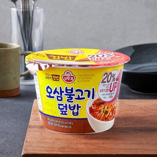 Rice Bowl Meal Osam Squid And Pork Bulgogi