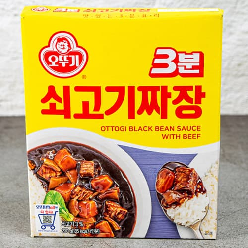 3Mins Black Bean Sauce with Beef 200g