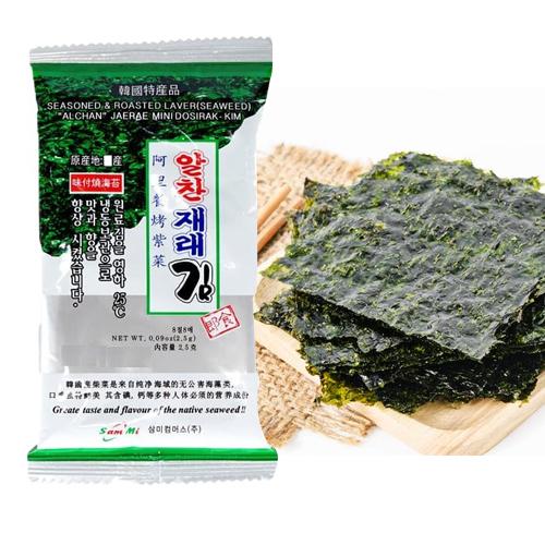 Traditional Dried Seaweed Mini 6x10