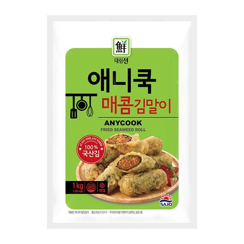 Anycook Fried Seaweed Roll 1kg