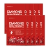 Diamond Brightening Glow Luminous Ampoule Mask 10ea