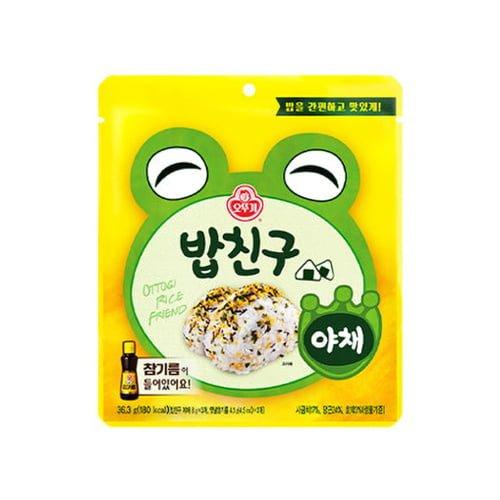 Rice Friend (Vegetables) 36.3g