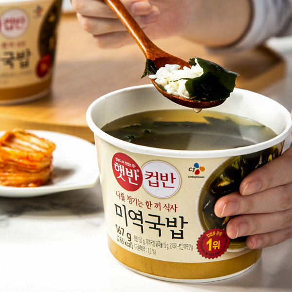 Microwavable Cooked Rice Bowls with Seaweed Soup 167g