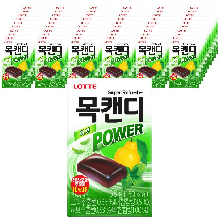 Throat Candy Power Herb 38g