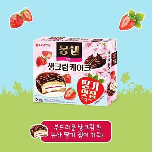 MongShell TongTong Strawberry Cream 336g